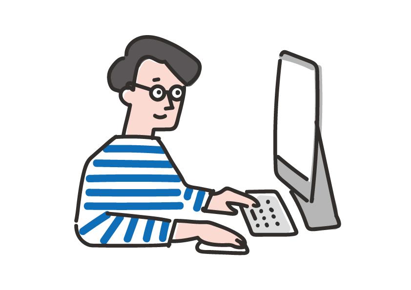新しくなったサーチコンソールでメタタグを取得する方法